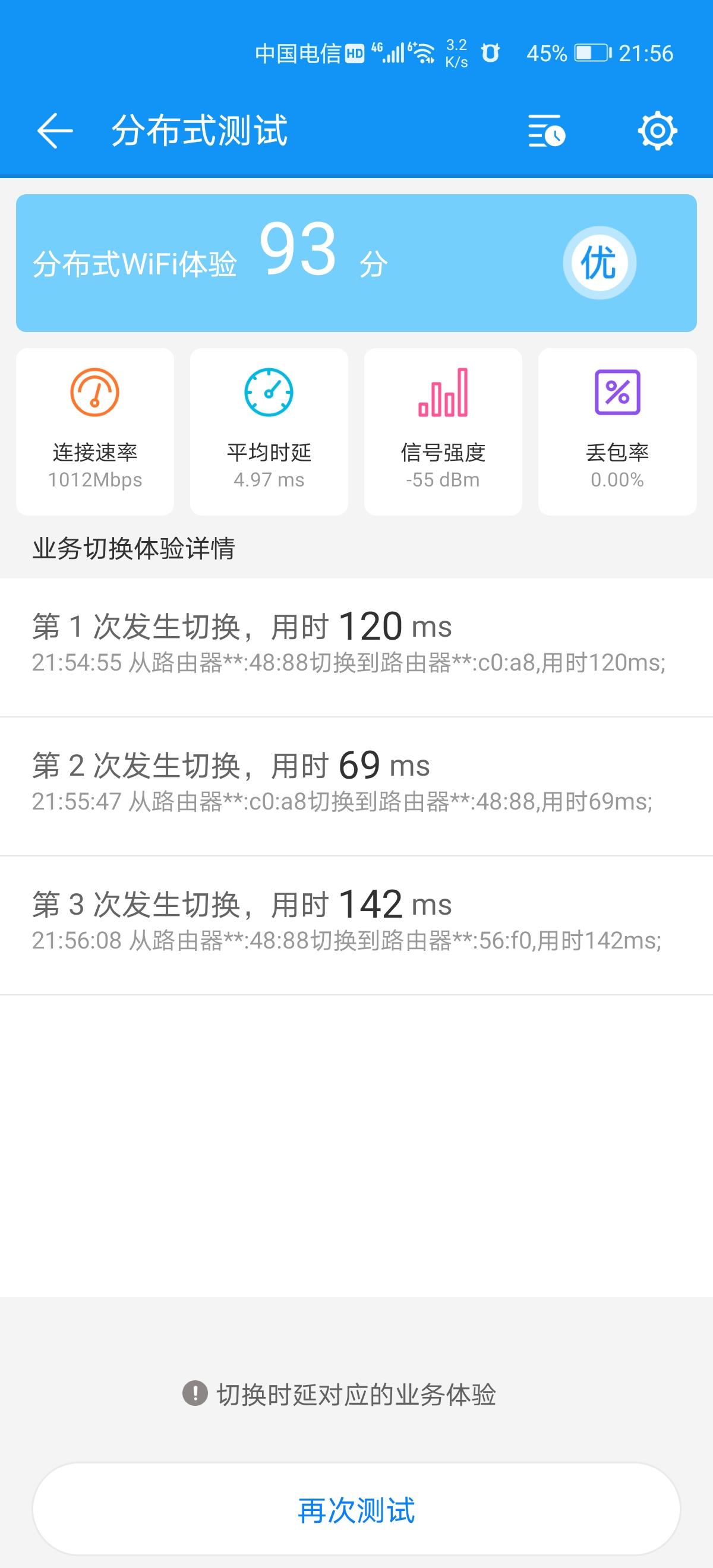 Screenshot_20200508_215657_com.wmos.main.jpg