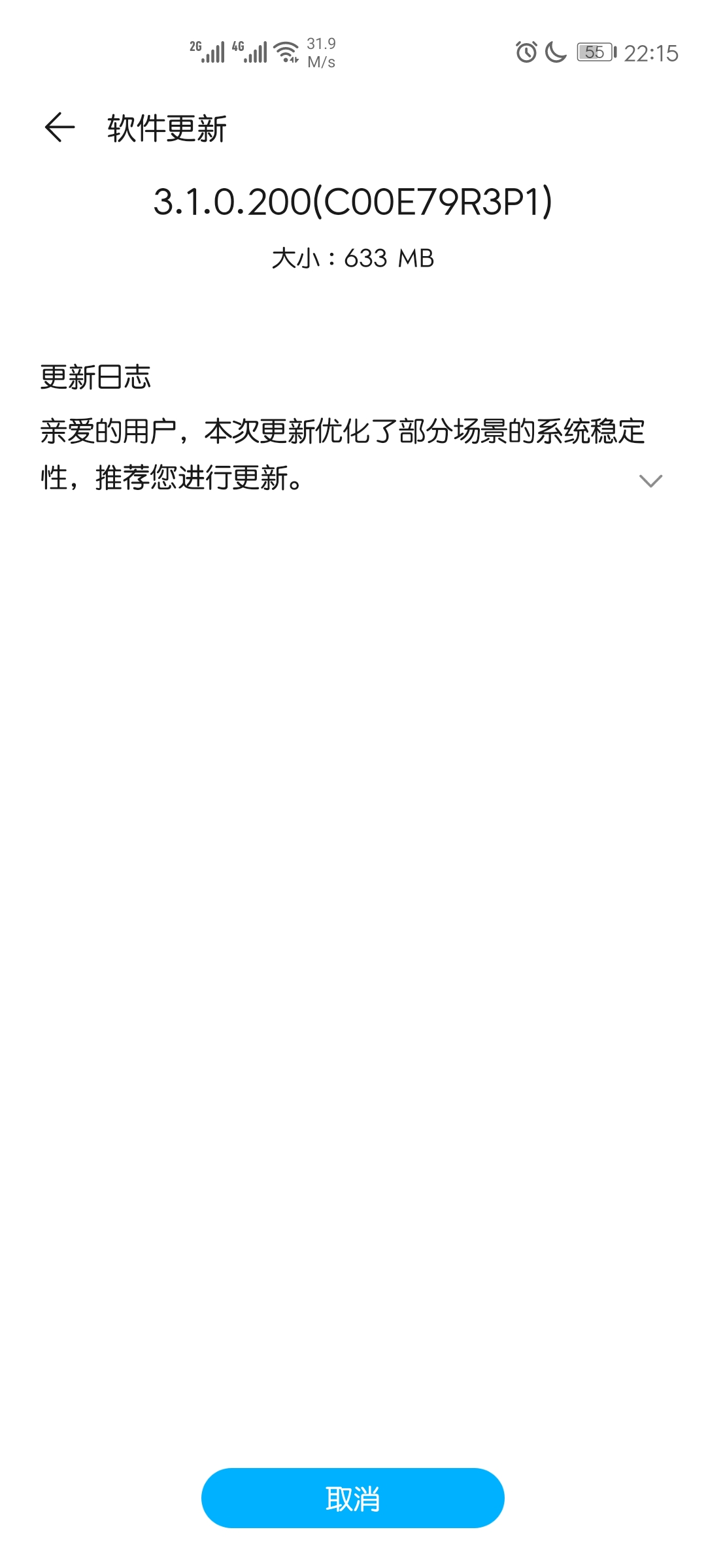 Screenshot_20200508_221537_com.huawei.android.hwouc.jpg