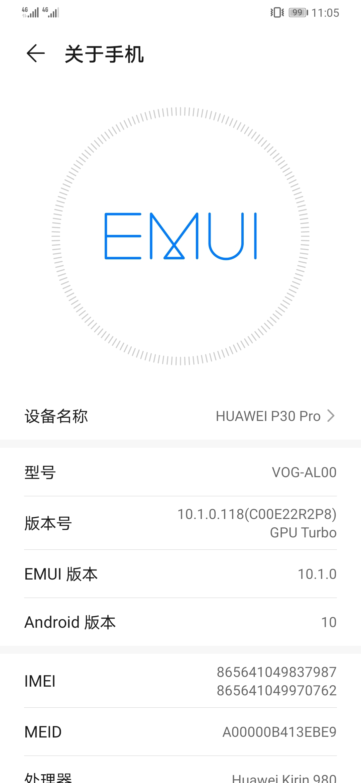 Screenshot_20200508_230515_com.android.settings.jpg