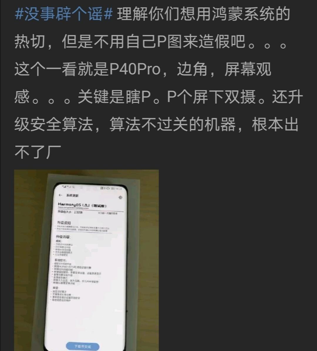 Screenshot_20200508_221405.jpg