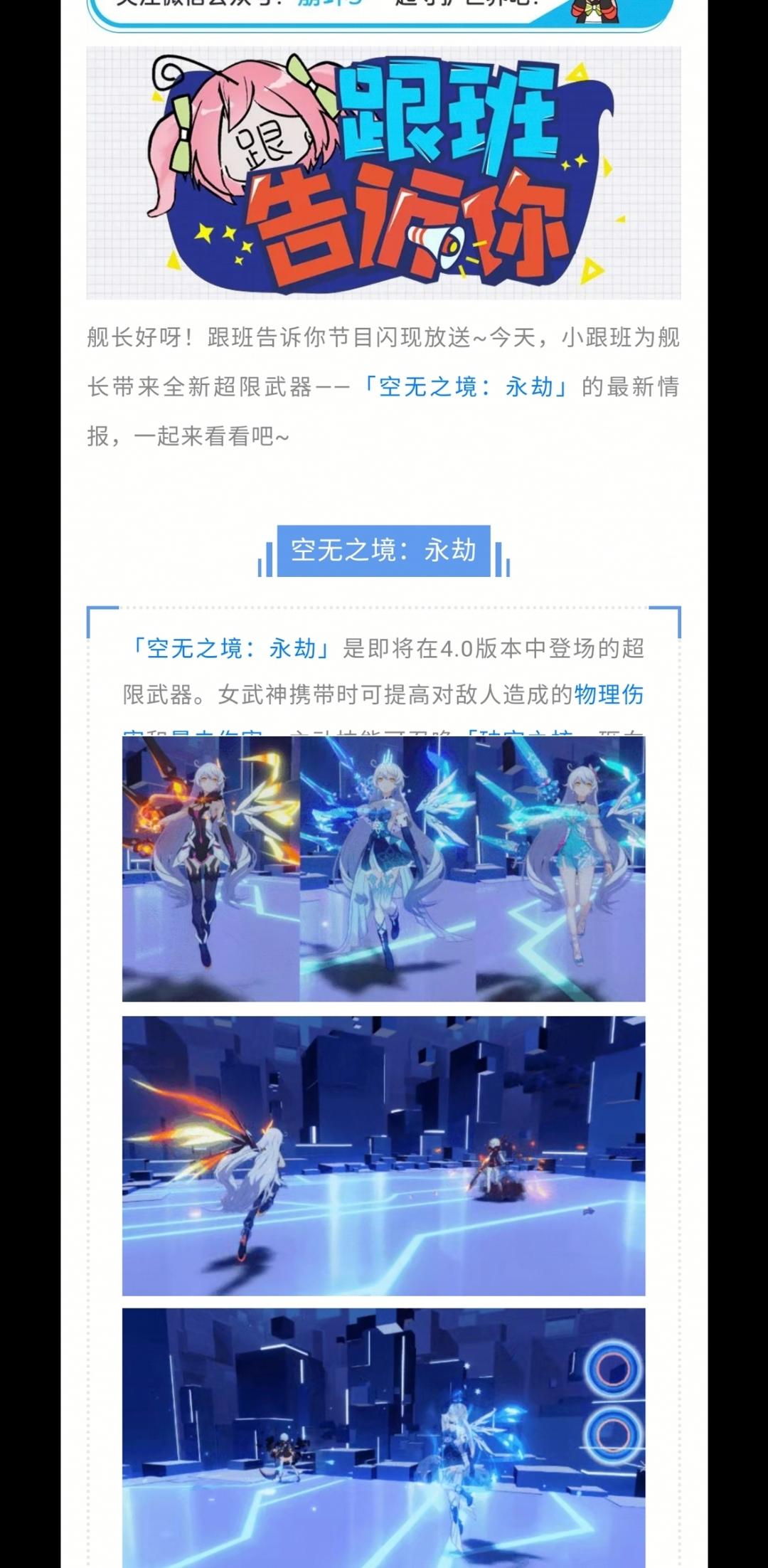 Screenshot_20200509_001431_com.android.gallery3d.jpg