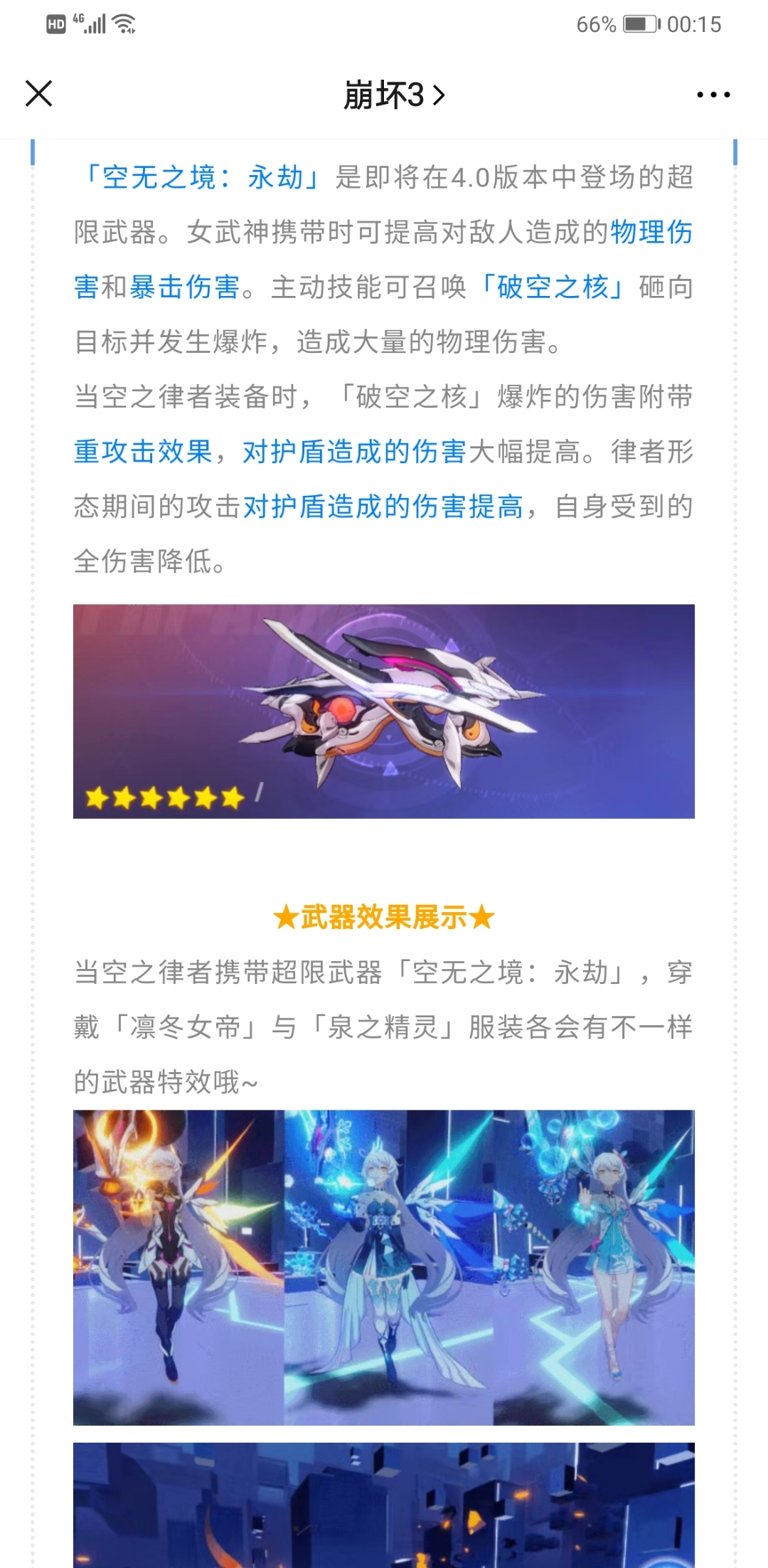 Screenshot_20200509_001501_com.tencent.mm.jpg