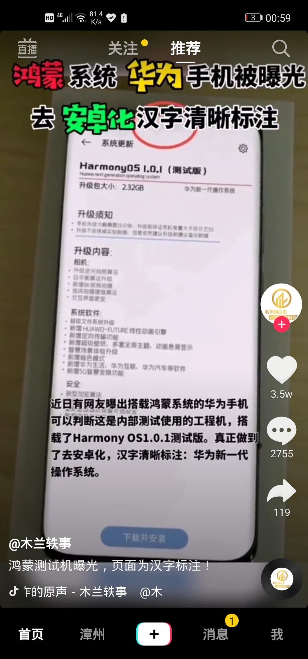 Screenshot_20200509_005940_com.ss.android.ugc.aweme.jpg