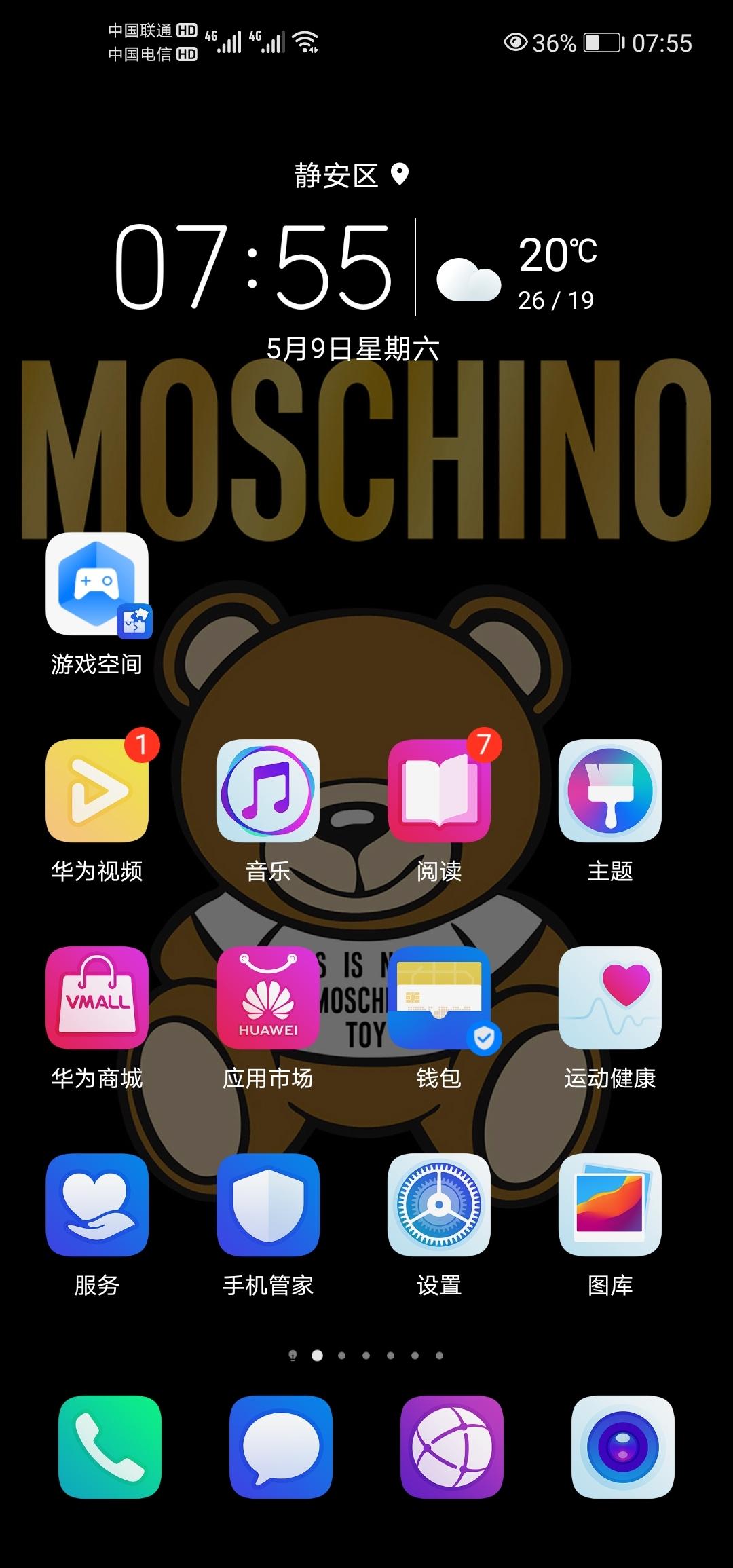 Screenshot_20200509_075502_com.huawei.android.launcher.jpg