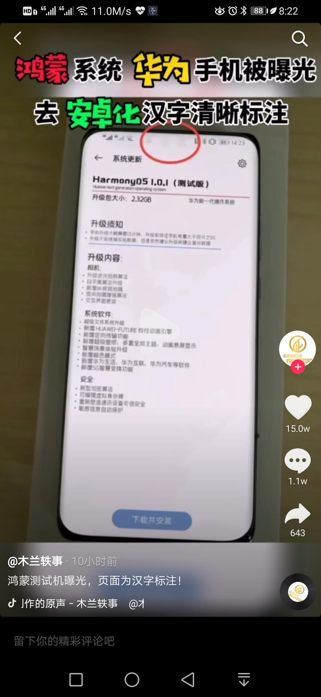 Screenshot_20200509_082258_com.ss.android.ugc.aweme.jpg