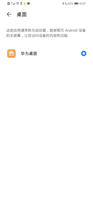 Screenshot_20200509_082920_com.android.permissioncontroller.jpg