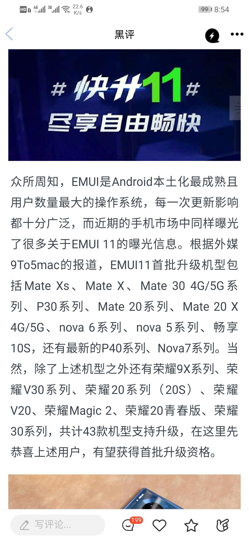 Screenshot_20200509_085427_com.tencent.mobileqq.jpg