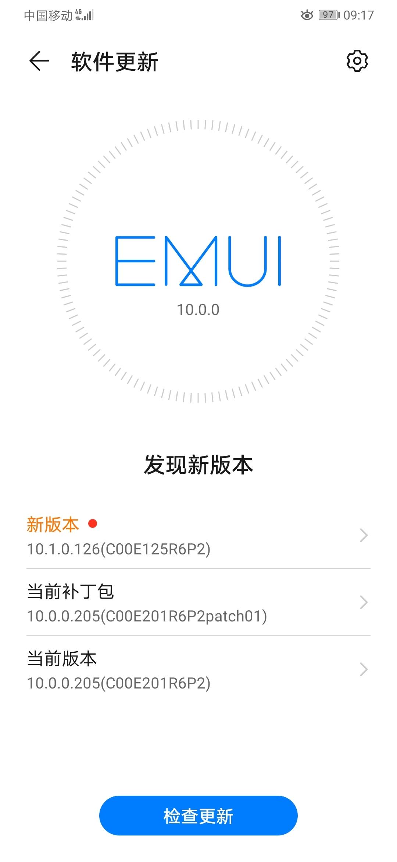 Screenshot_20200509_091721_com.huawei.android.hwouc.jpg