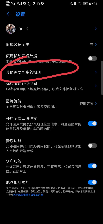 Screenshot_20200509_093448.jpg