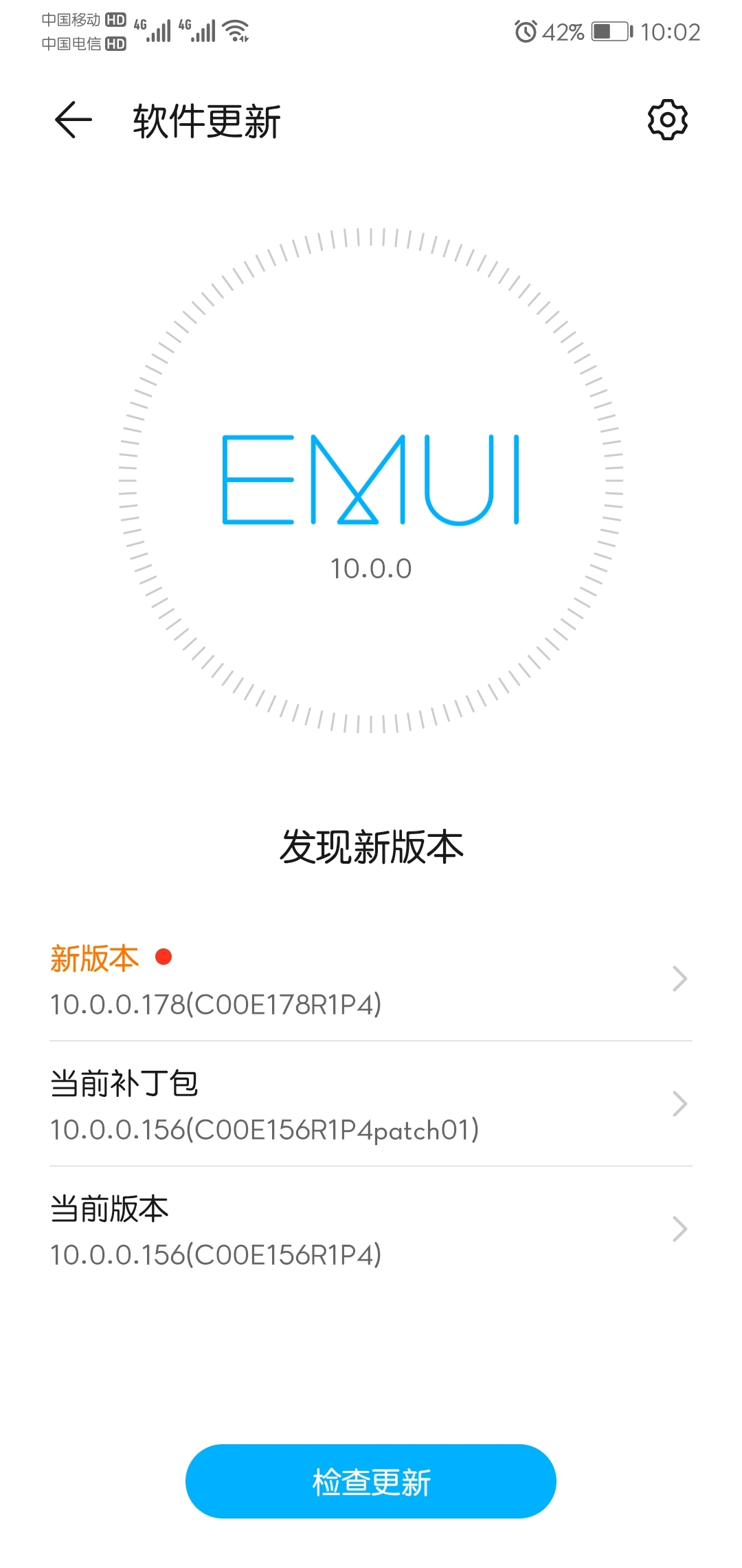Screenshot_20200509_100254_com.huawei.android.hwouc.jpg
