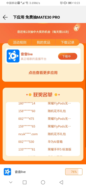 Screenshot_20200509_102320_com.android.mediacenter.jpg
