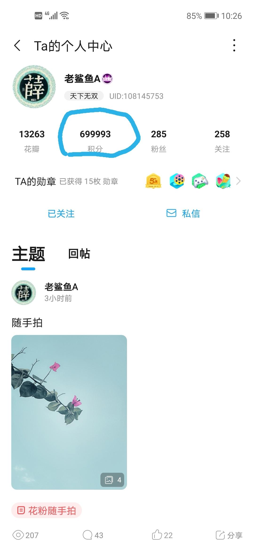Screenshot_20200509_103136.jpg
