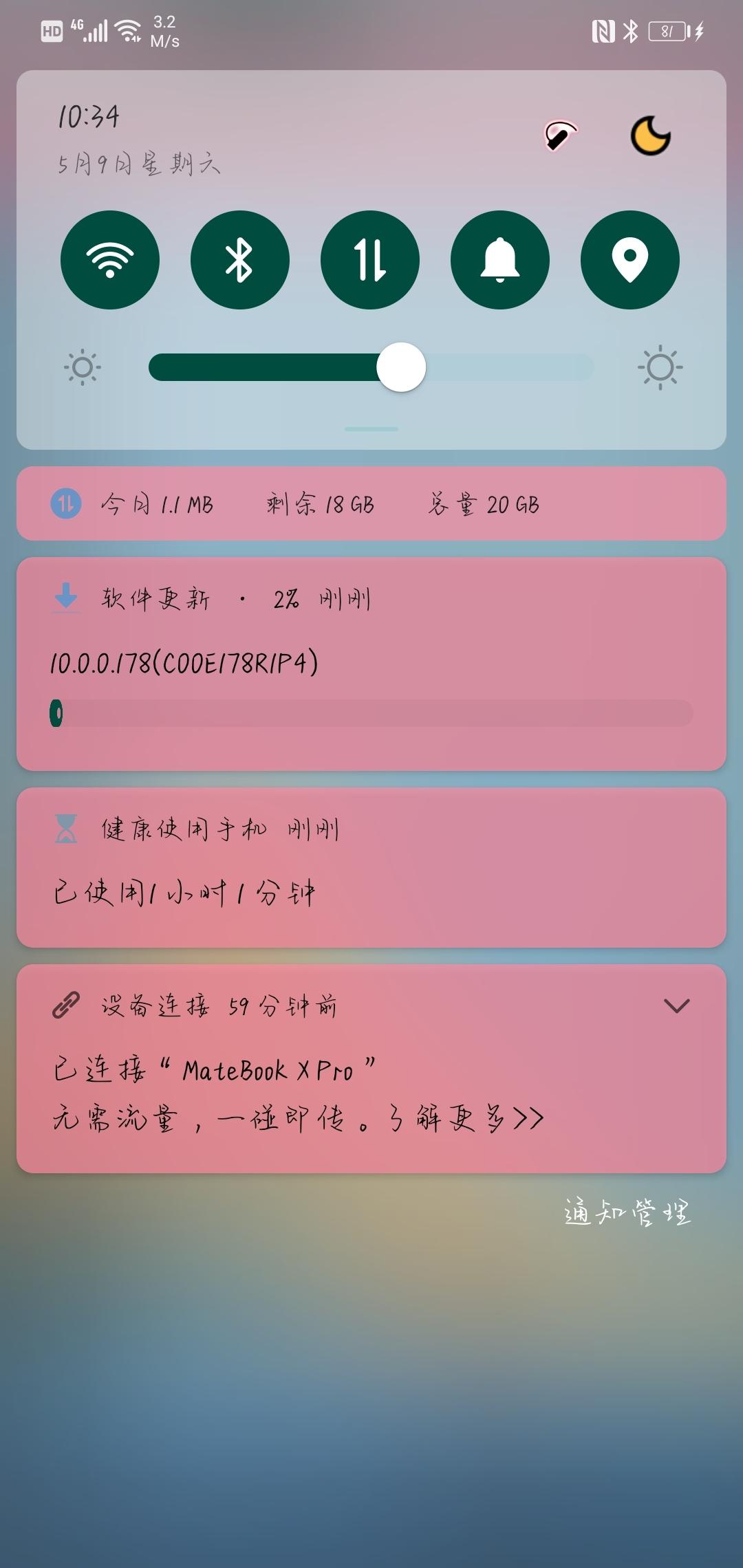 Screenshot_20200509_103441_com.huawei.fans.jpg