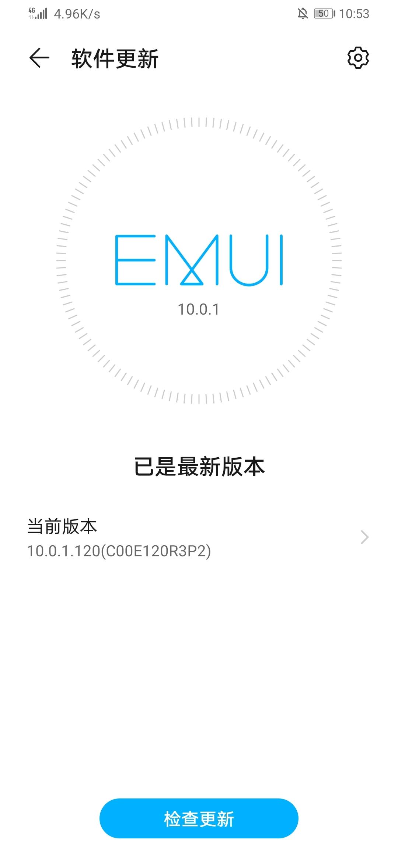 Screenshot_20200509_105316_com.huawei.android.hwouc.jpg