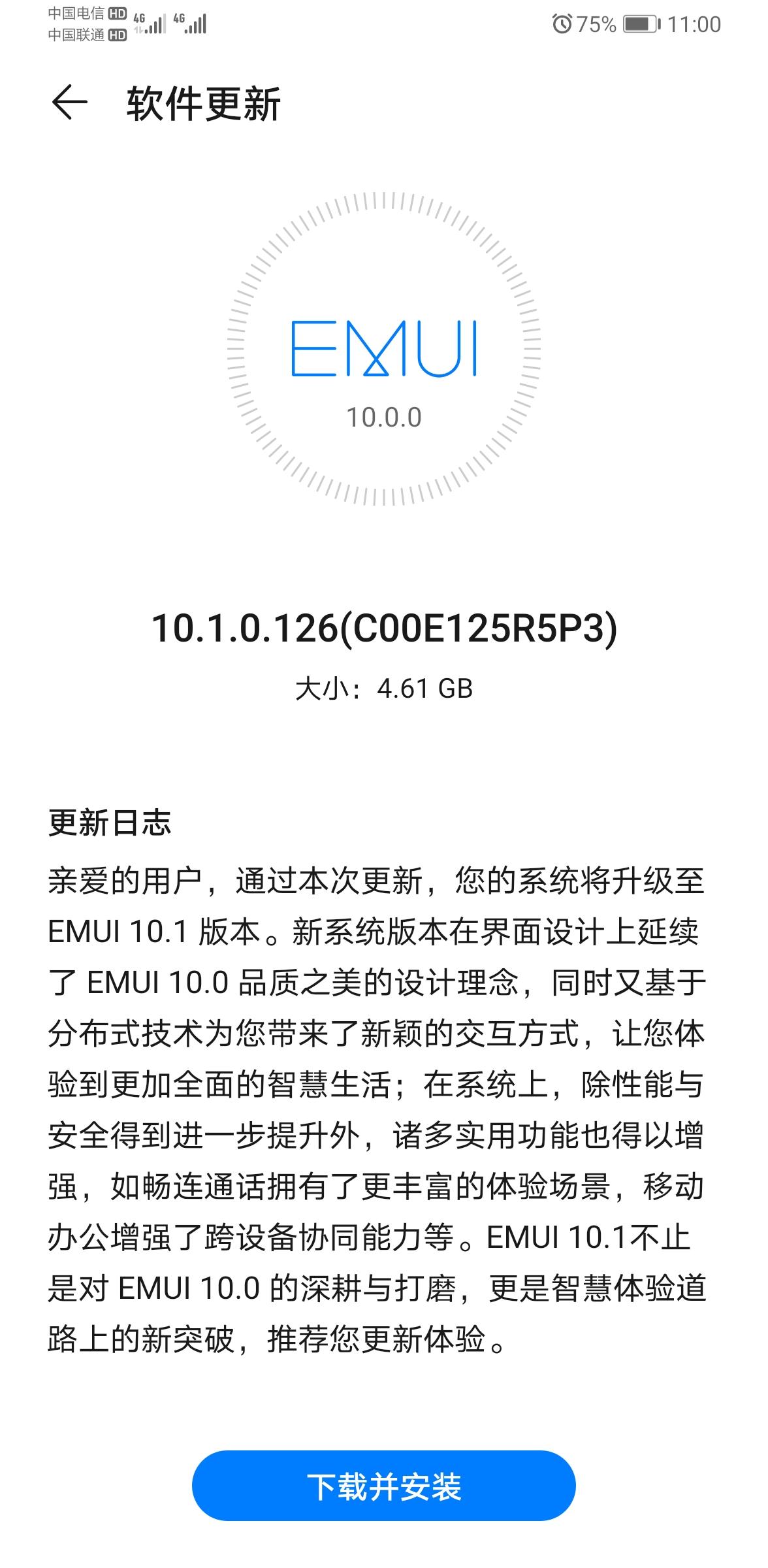 Screenshot_20200509_110001_com.huawei.android.hwouc.jpg