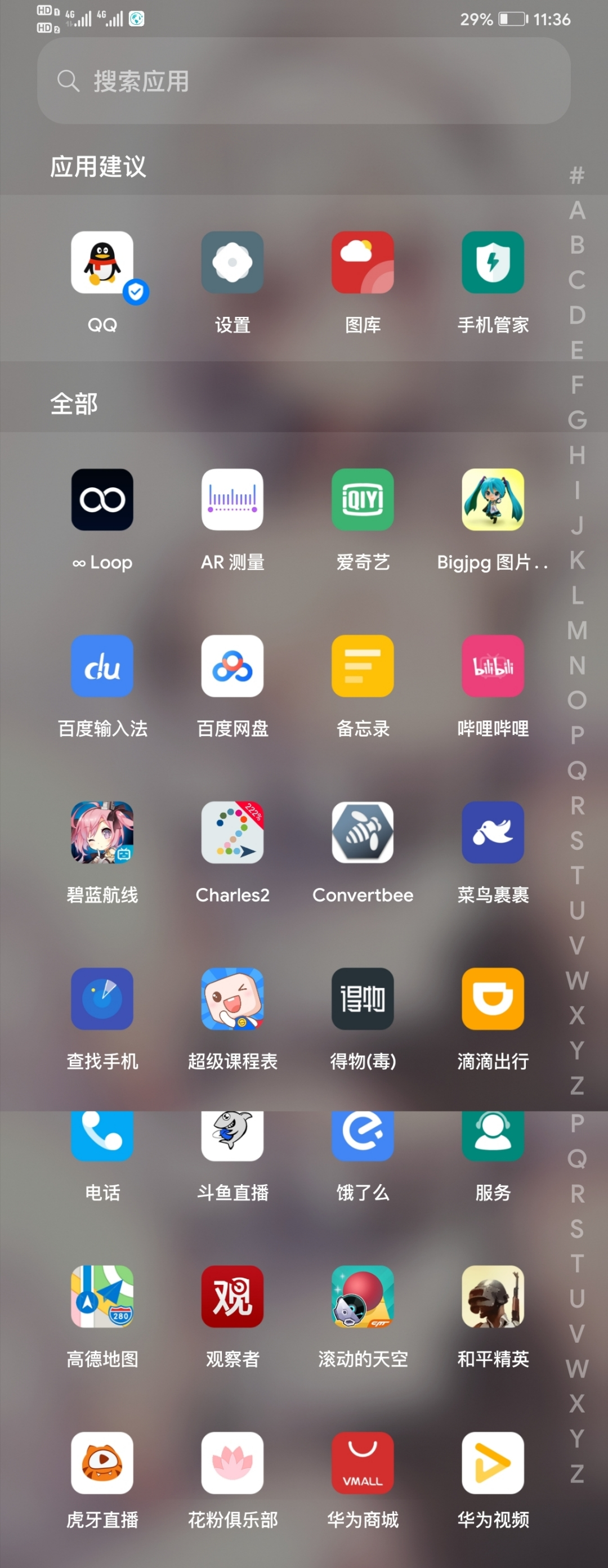 Screenshot_20200509_113631.jpg