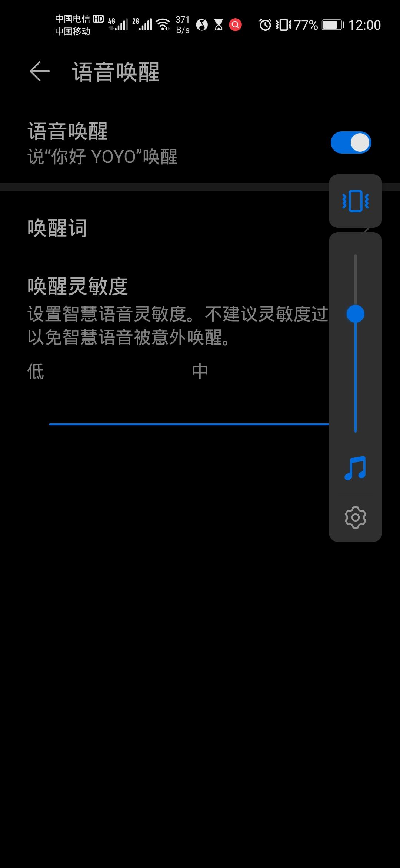 Screenshot_20200509_120037_com.huawei.vassistant.jpg
