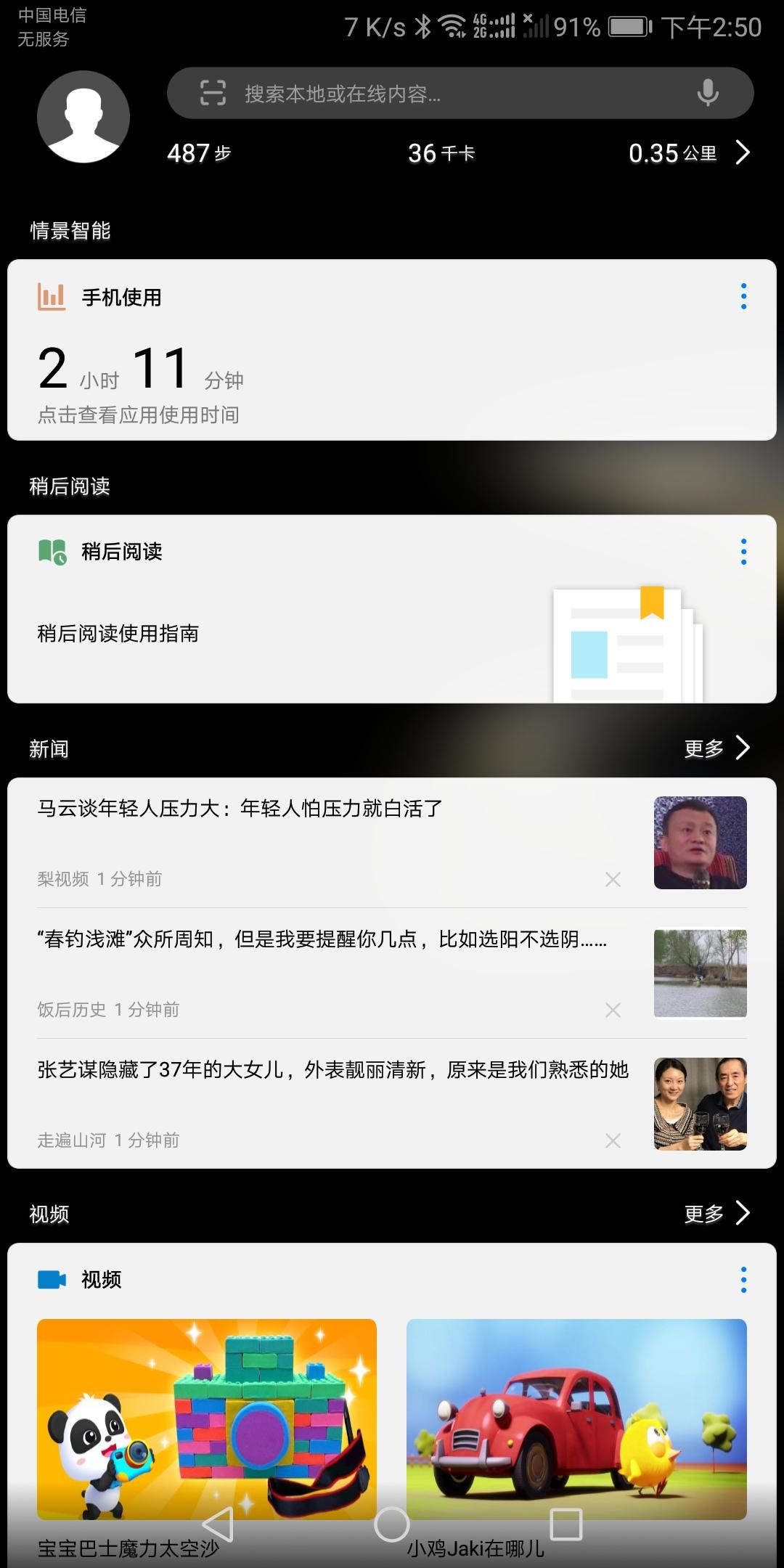 Screenshot_20200509-145010.jpg