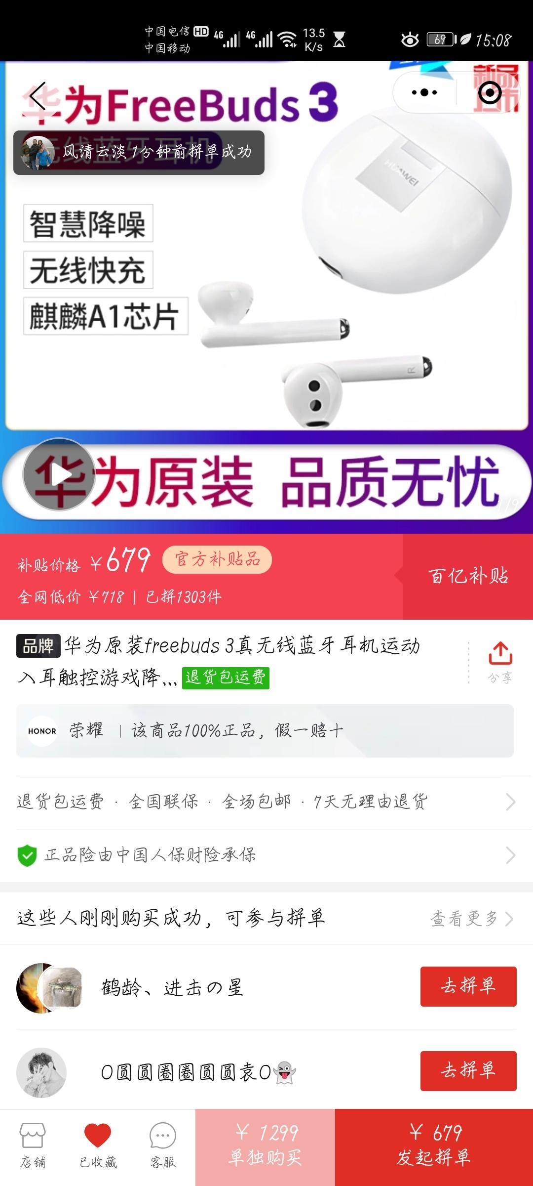 Screenshot_20200509_150828_com.tencent.mm.jpg