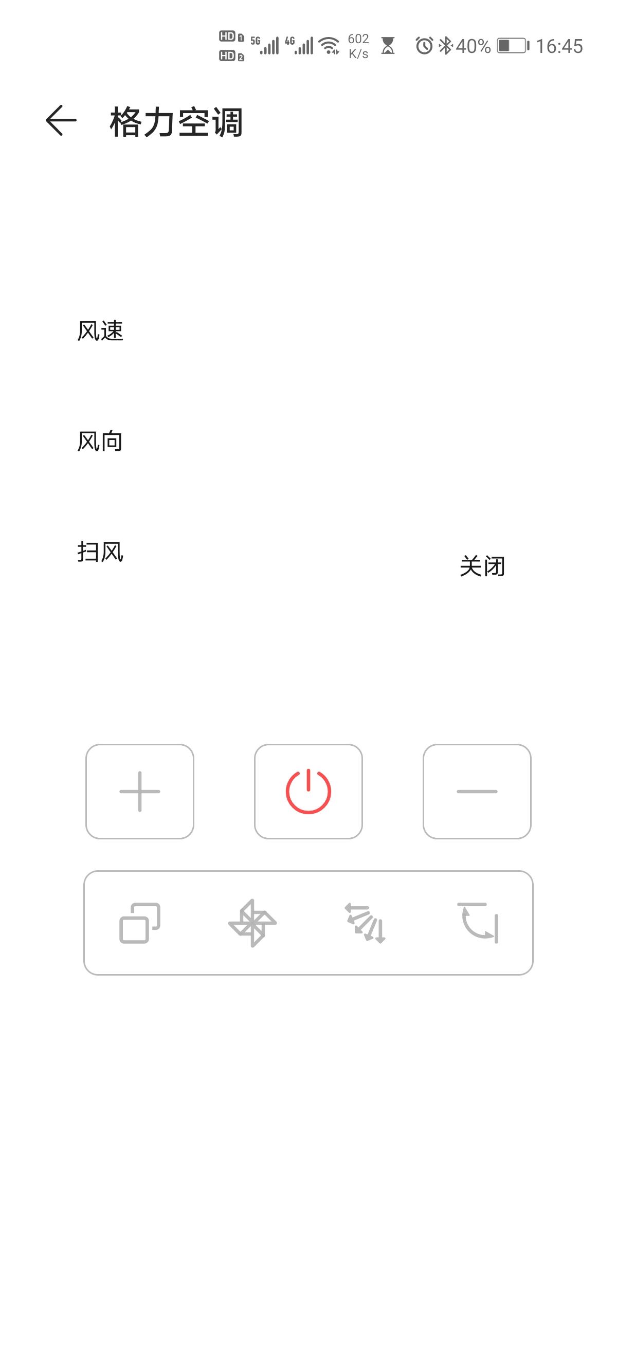 Screenshot_20200509_164550_com.huawei.android.remotecontroller.jpg