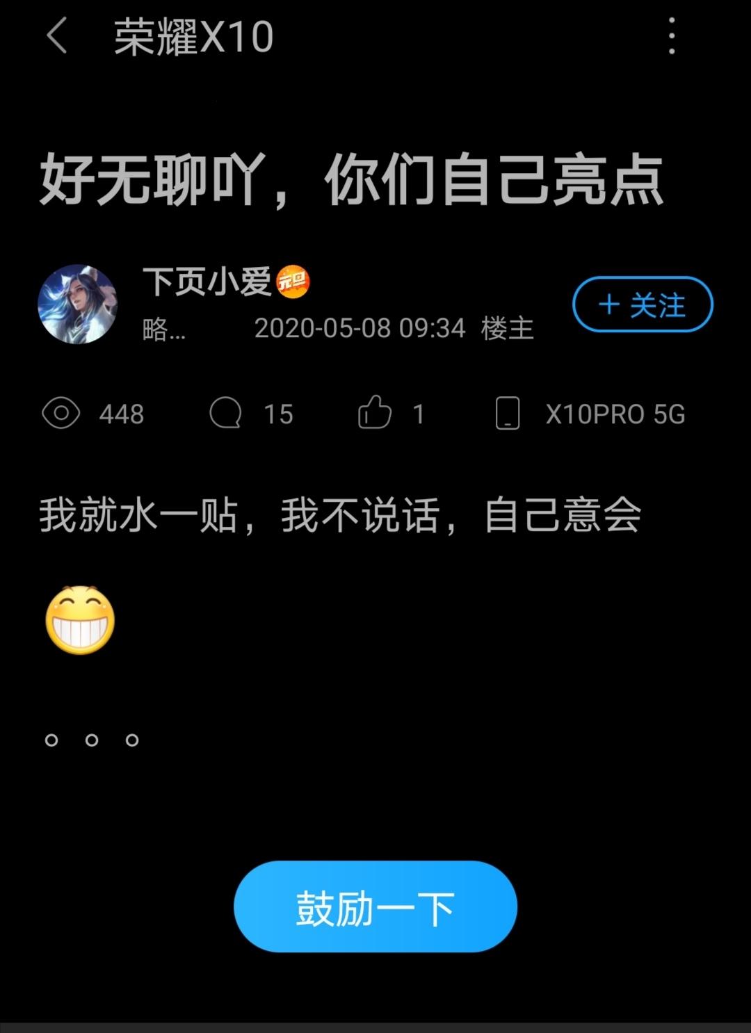 Screenshot_20200509_165406.jpg