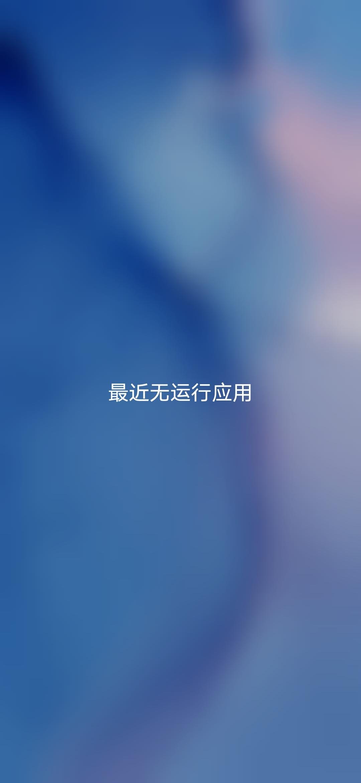 Screenshot_20200509_130717_com.huawei.android.launcher.jpg