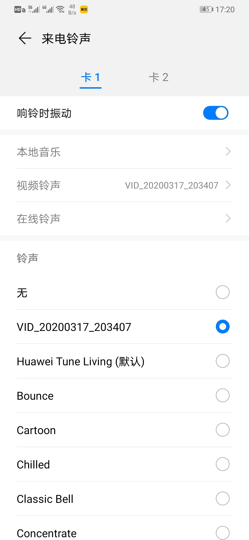 Screenshot_20200509_172056_com.huawei.android.thememanager.jpg