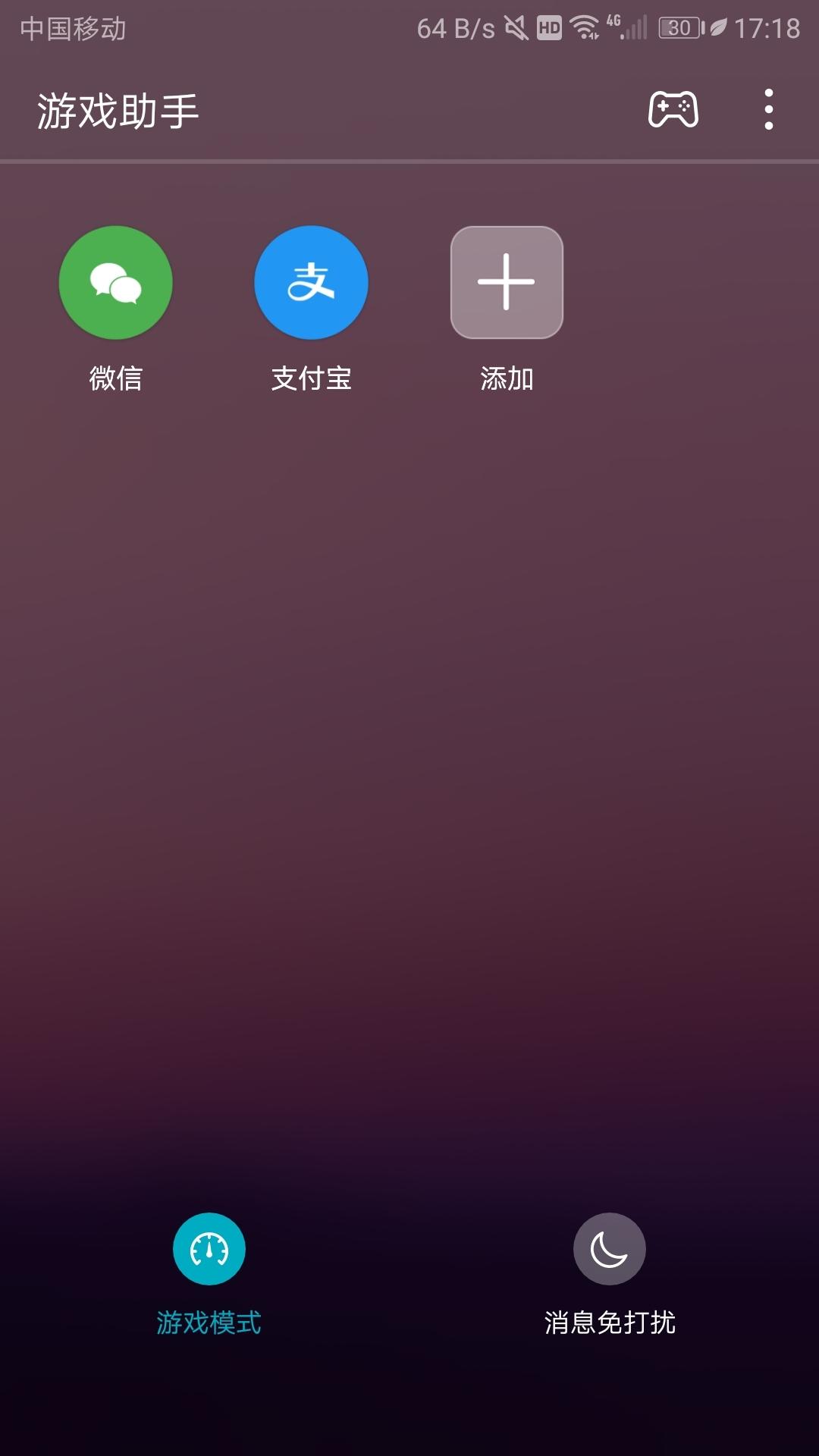 Screenshot_20200509-171822.jpg