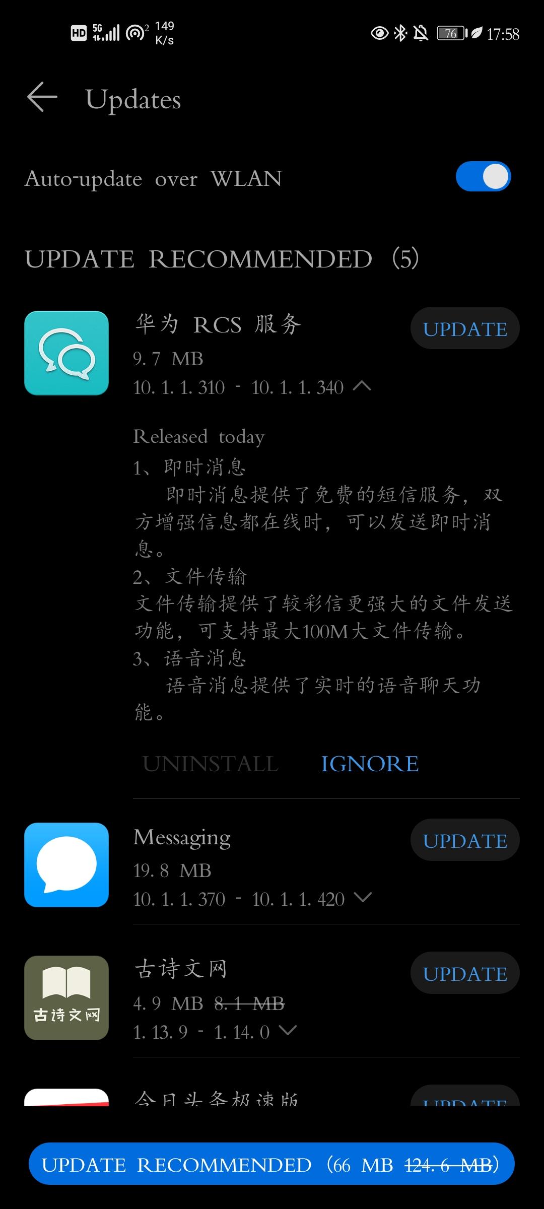 Screenshot_20200509_175831_com.huawei.appmarket.jpg