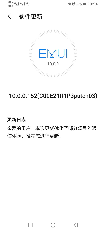 Screenshot_20200509_181418_com.huawei.android.hwouc.jpg