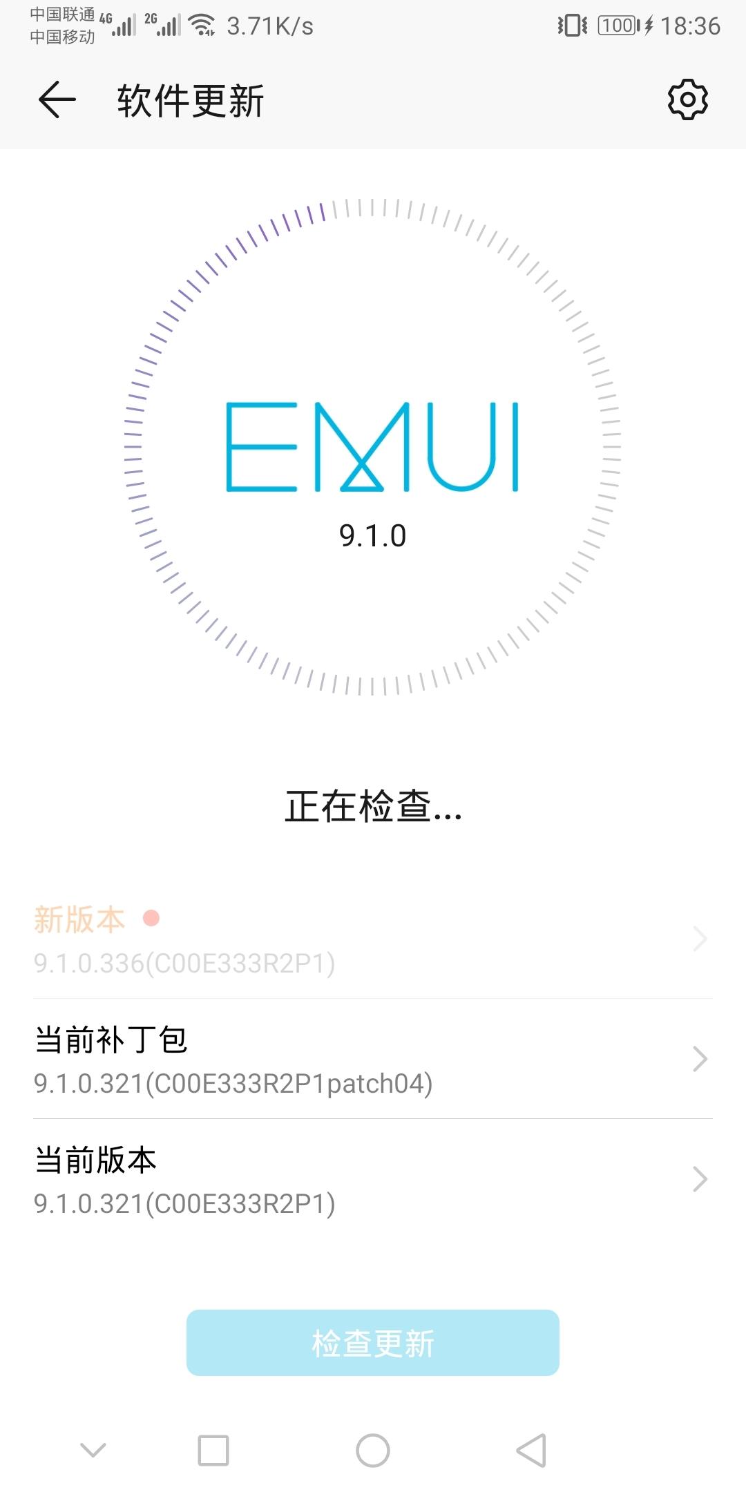 Screenshot_20200509_183631_com.huawei.android.hwouc.jpg