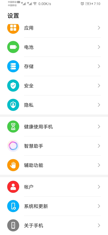 Screenshot_20200509_191047_com.android.settings.jpg