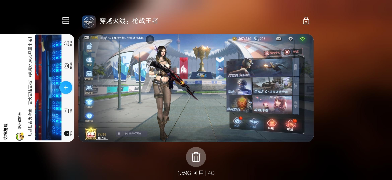 Screenshot_20200509_192522_com.huawei.android.launcher.jpg