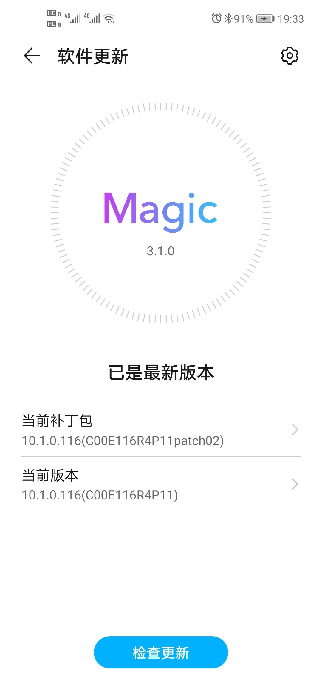 Screenshot_20200509_193326_com.huawei.android.hwouc.jpg