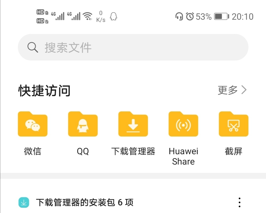 Screenshot_20200509_201109.jpg