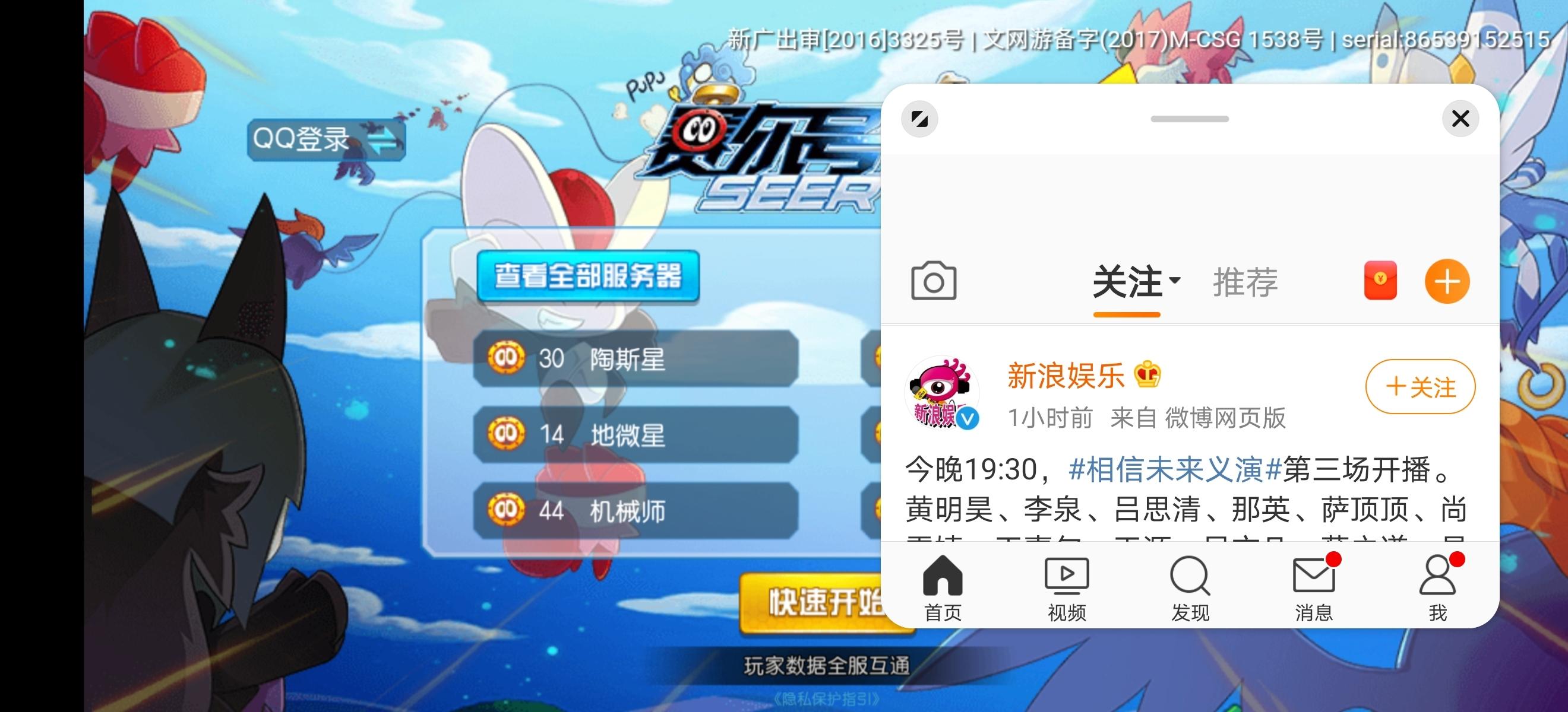 Screenshot_20200509_202122_com.sina.weibo.jpg
