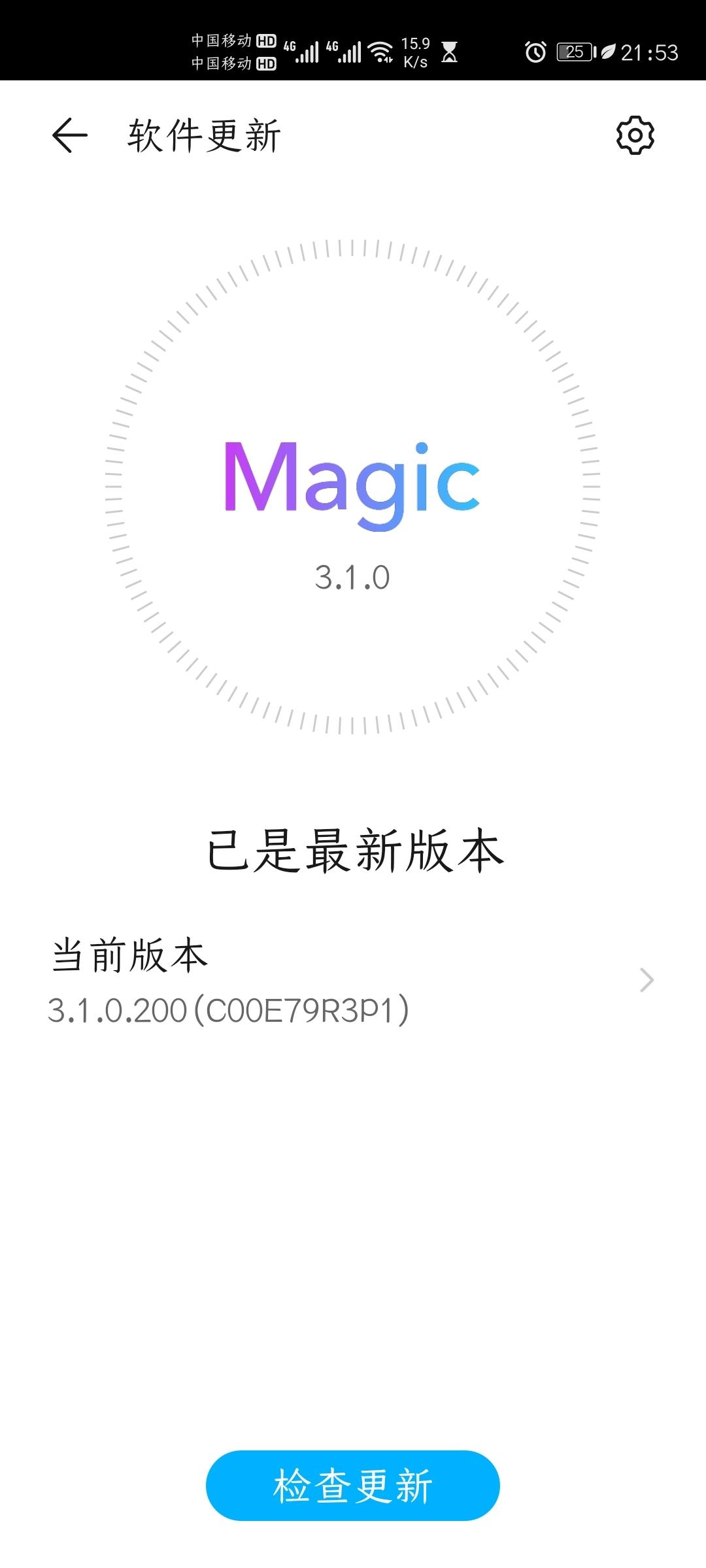 Screenshot_20200509_215353_com.huawei.android.hwouc.jpg