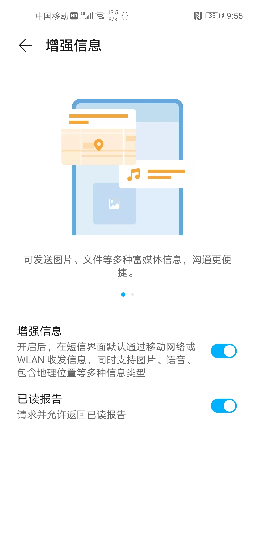 Screenshot_20200509_215551_com.android.mms.jpg