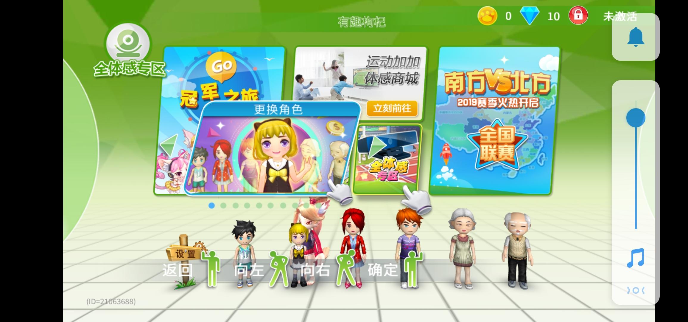 Screenshot_20200501_224831_com.jiajia.v6.honor.jpg
