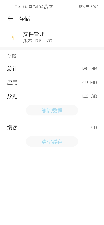 Screenshot_20200510_000104_com.android.settings.jpg