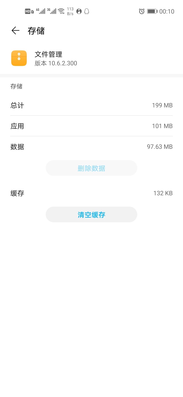 Screenshot_20200510_001037_com.android.settings.jpg