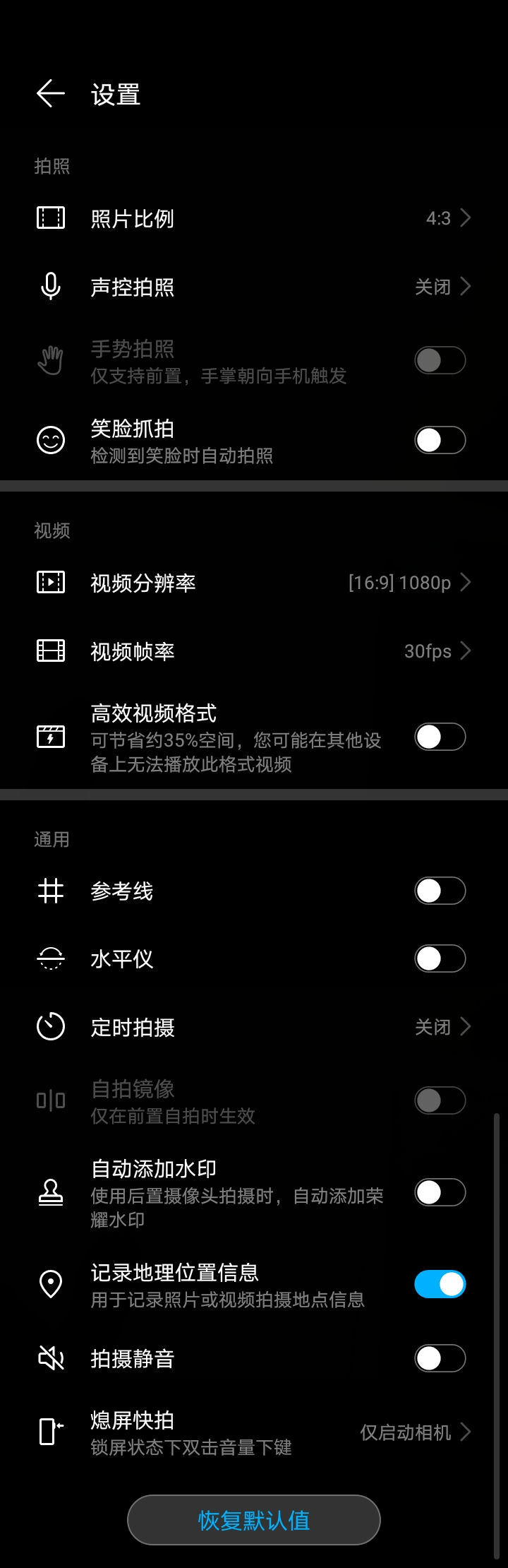 Screenshot_20200510_003300_com.huawei.camera.jpg