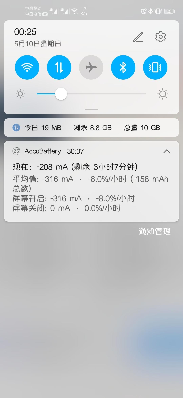 Screenshot_20200510_002533_com.tencent.mtt.jpg
