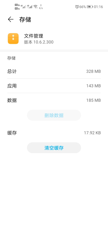 Screenshot_20200510_011629_com.android.settings.jpg