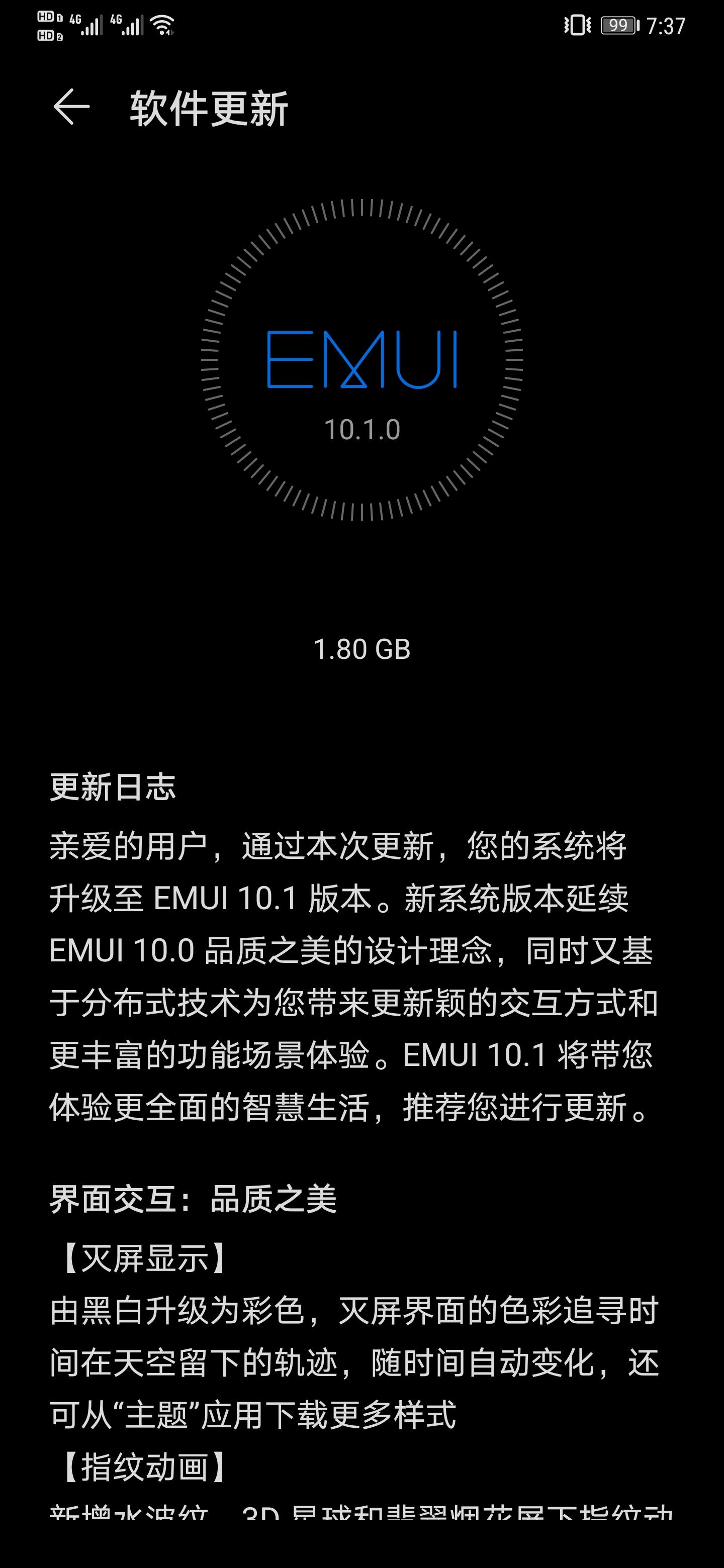 Screenshot_20200510_073702_com.huawei.android.hwouc.jpg