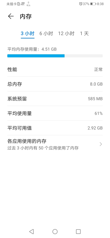 Screenshot_20200510_083829_com.android.settings.jpg