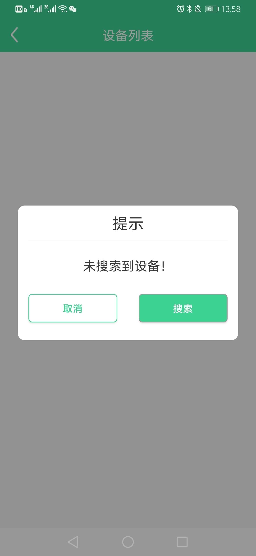 Screenshot_20200509_135806_com.klcxkj.qzxy_tsw.jpg