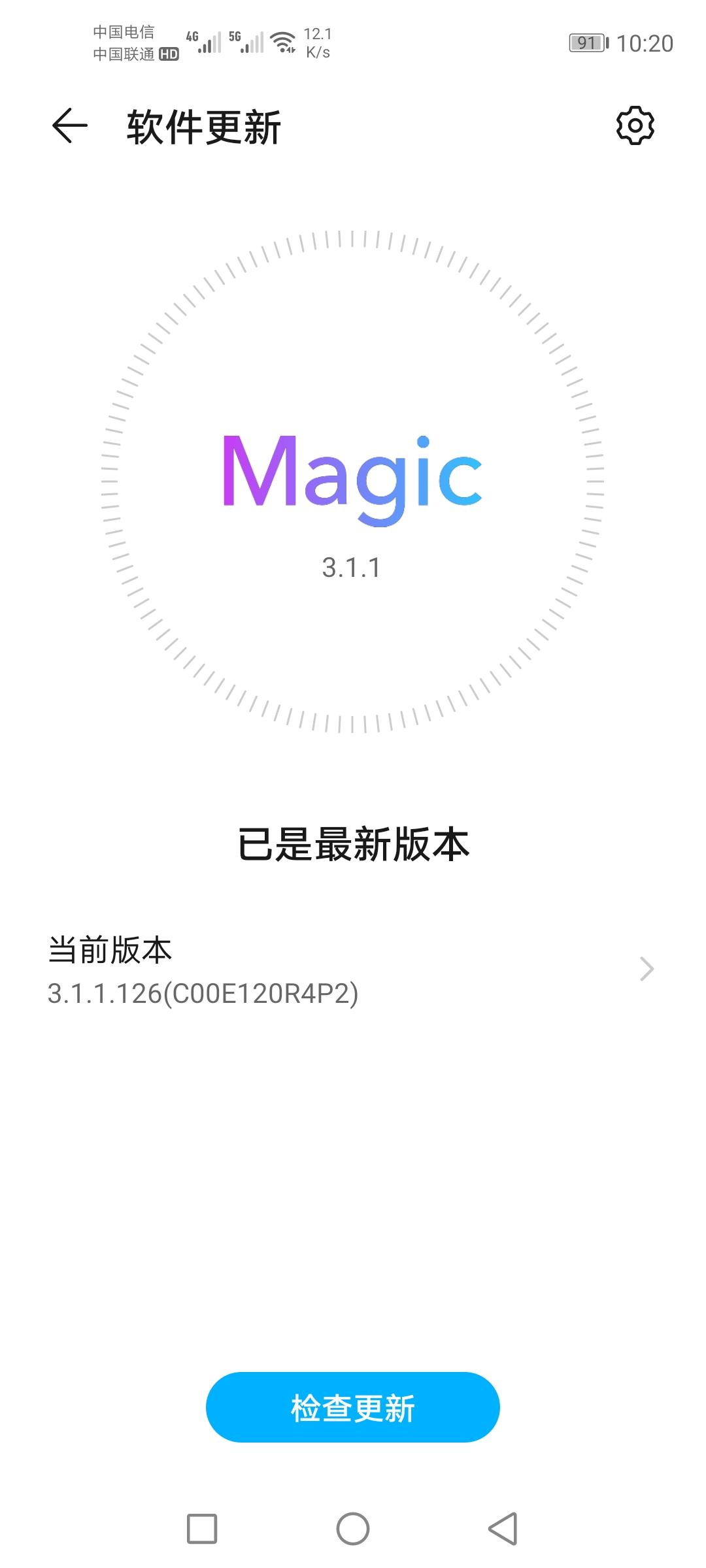 Screenshot_20200510_102044_com.huawei.android.hwouc.jpg