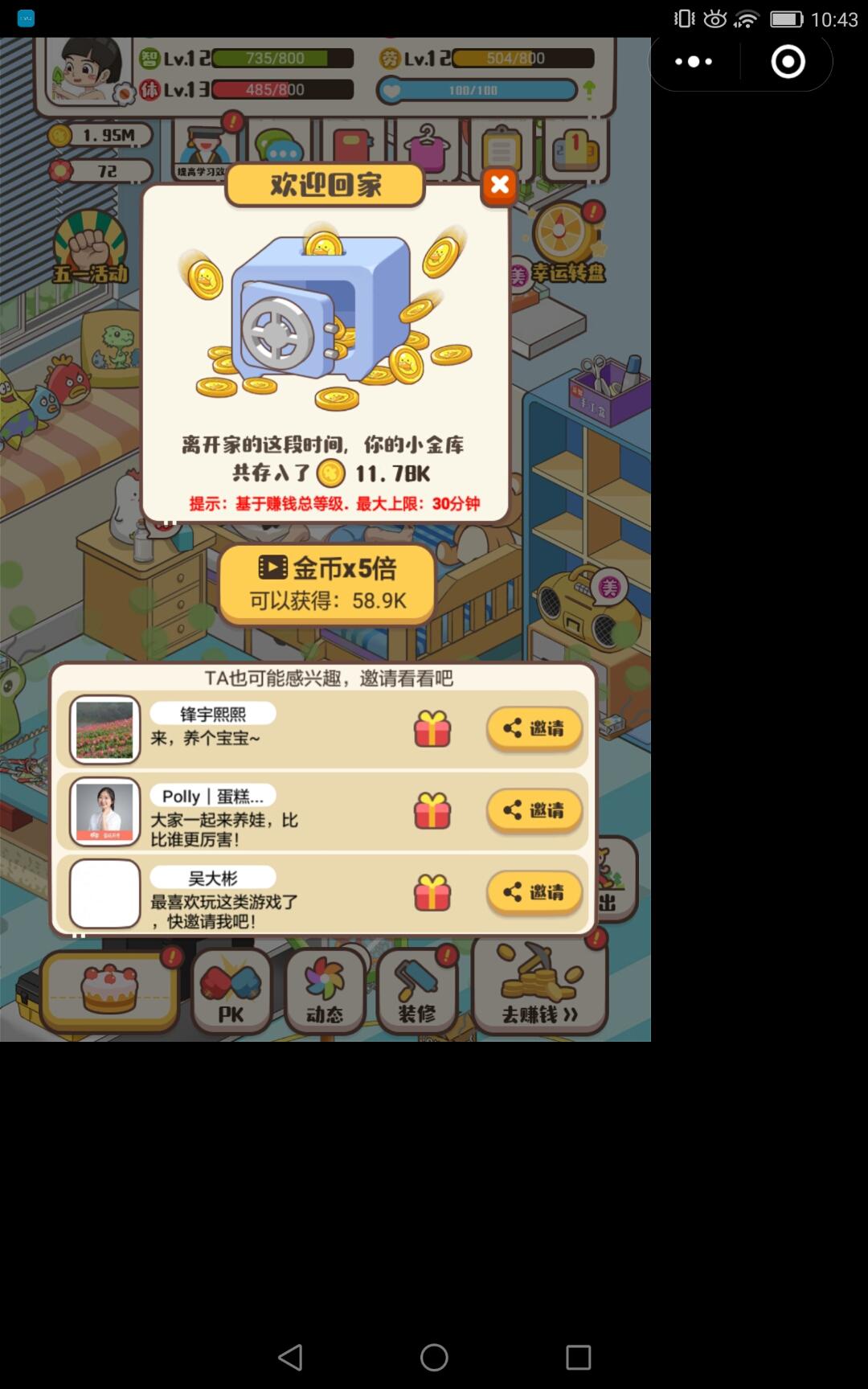 Screenshot_2020-05-10-10-43-12.png