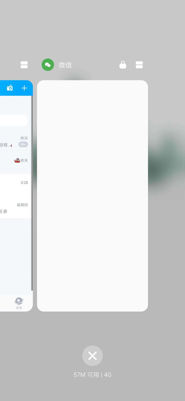 Screenshot_20200510_002944_com.huawei.android.launcher.jpg